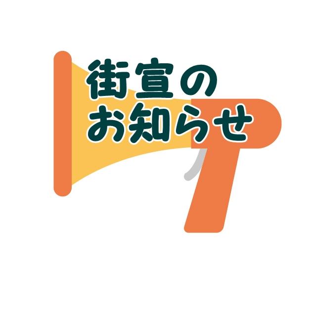 sazareishi_gaisenkokuchi