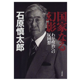 post_4279_ishihara